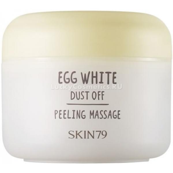 Skin Egg White Dust Off Peeling MassageБренд Skin79 использует при изготовлении своей продукции самые разнообразные натуральные компоненты. Один из наиболее известных продуктов - это осветляющий крем Rich Peeling Massage на основе яичного белка. Данный компонент в составе крема эффективно отбеливает кожу, проникает в ее глубокие слои и удаляет излишки жира, избавляет от шлаков и токсинов. Также яичный белок способен бороться с появлением угрей, черных точек и пигментации. При регулярном использовании White Dust Off о серьёзных проблемах с кожей можно забыть. Лицо будет чистым, свежим, отдохнувшим, а тон выровняется. Благодаря присутствию в составе продукта яичного белка кожа надолго сохраняет влагу, а поры хорошо очищаются.<br>Продукт представлен в небольшой упаковке, которую можно легко брать с собой куда угодно.Объём: 100 мл.Способ применения:Очистить лицо от всех видов загрязнений и высушить. Нанести немного крема и оставить на пару минут. Если средство полностью не впиталось, можно вмассировать остатки пальцами.<br>