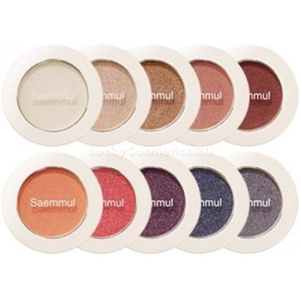 The Saem Saemmul Single Shadow ShimmerПотрясающие тени для век от корейской компании The Saem позволят создать не только запоминающийся, но и стойкий макияж, способный продержаться в продолжение всего дня. Уникально разработанная формула Saemmul Shadow подарит коже восхитительное и завораживающее сияние.<br><br>В состав теней входят частицы жемчужной пудры, за счет которой и обеспечивается натуральный, естественный эффект мерцания. Отличие данного шиммера от обыкновенных блесток заключается в размере переливающихся и сияющих элементов &amp;ndash; у Saemmul Single Shadow они микроскопические, поэтому при нанесении на кожу не выглядят вульгарно и вызывающе.<br><br>Благодаря шиммеру усиливается цветовая пигментация теней, их оттенок становится более глубоким и насыщенным. Визуально такие тени способны сглаживать неровности и шероховатости, маскировать пигментацию, а также &amp;laquo;подсвечивать&amp;raquo; нежную кожу век.<br><br>Текстура Single Shadow остается довольно густой и плотной, но в то же время легкой и воздушной.<br><br>Палитра теней богата и разнообразна, всего насчитывается 21 оттенок.<br><br>&amp;nbsp;<br><br>Объём: 2 гр.<br><br>&amp;nbsp;<br><br>Способ применения:<br><br>Тени наносятся специальной кисточкой на область подвижного века и растушевываются.<br>