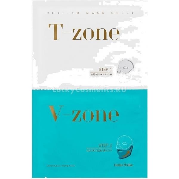 V Holika Holika Dualism Mask TZone amp VZoneМаска имеет два слоя, которые несут двойной эффект, очищая и омолаживая кожу лица. Dualism Mask создана специально для проблемной и комбинированной кожи, распределяется ровным слоем на лице, повторяя все его черты и оказывая воздействие на всех его участках.<br><br>T-Zone &amp;amp; V-Zone имеет два слоя, каждый из которых обладает своим полезным действием. Первый слой служит для очищения лица от черных точек и закупоренных пор. Вещество, которым он пропитан, содержит полезные отдушки растений, которые способствуют сужению пор, устранению жирного блеска, увлажнению, снятию раздражений и воспалений. Ниацинамид обладает осветляющим эффектом: он убирает покраснения. Каолин вытягивает из кожи загрязнения и сальные пробки.<br><br>Второй слой &amp;ndash; омолаживающий и подтягивающий. Он пропитан коллагеном и аденозином, которые делают кожу лица гладкой, упругой, подтянутой, избавляют от морщинок.<br><br>&amp;nbsp;<br><br>Объём: 38 гр.<br><br>&amp;nbsp;<br><br>Способ применения:<br><br>Применять маску следует после процессов очищения и тонизирования. Сначала прикладывать первый слой маски, разглаживая его, после чего на нее прикладывать второй слой. Оставить на 30 минут, после чего снять и оставшееся вещество впитать в кожу лица.<br>