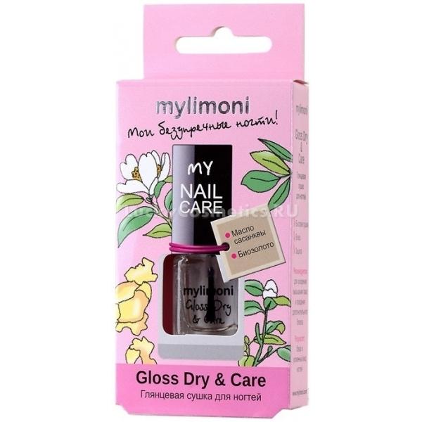 Сушка для ногтей с глянцевым блеском MyLimoni Gloss Dry & Care