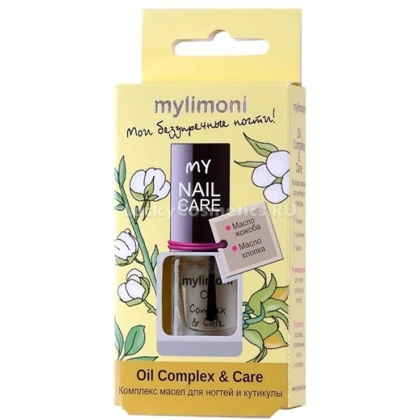 Купить MyLimoni Oil Complex Care