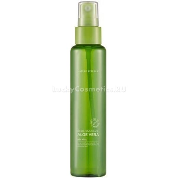 Nature Republic Real Squeeze Aloe Vera Air MistЛегкий, воздушный мист от Nature Republic на основе 99-процентной вытяжки алоэ прекрасно успокоит, снимет раздражения, шелушения, увлажнит и восстановит сухую, потрескавшуюся кожу.<br>Продукты линии Real Squeeze Aloe Vera имеют высокую концентрацию активных веществ, благотворно воздействующих на кожу.<br>Мист создан в удобном формате спрея, который можно использовать в любое время, в любом удобном месте. С ним кожа приобретет утраченную гладкость, мягкость и увлажненность.<br>Алоэ интенсивно защищает кожу от вредных бактерий, свободных радикалов и обезвоживания. Оно активизирует процессы микроциркуляции крови, заживления поврежденных участков на коже, а также интенсивно наполняет клетки влагой и питательными веществами.<br>Air Mist обладает великолепным омолаживающим эффектом, способствуя ускорению процессов регенерации. Он прекрасно подойдет для проблемной кожи, снимая воспаления и покраснения.Объём: 95 мл.Способ применения:Распылять на кожу с расстояния вытянутой руки.<br>