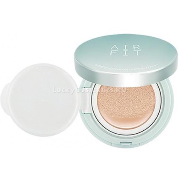 APieu Air Fit Cushion SPF PAПодчеркнуть естественную красоту или создать яркий вечерний макияж теперь не проблема с универсальным тональным кушоном от A&amp;#39;Pieu.<br><br>Кушон Air Fit Cushion SPF50+ PA+++ обладает невероятно нежной и легкой текстурой, которая мгновенно выравнивает тон лица, и устраняет несовершенства кожи. Полупрозрачная основа не оставит на коже эффекта &amp;laquo;маски&amp;raquo; и позволит коже &amp;laquo;дышать&amp;raquo; при этом не засоряя поры. Нежные оттенки подчеркнут достоинства и скроют неровности и морщинки. Продукт совместил в себе функции BB и CC кремов. Кроме того продукт обладает сверхсильной защитой от ультрафиолета. Компактная форма позволит взять средство с собой и не займет много места в косметичке. В результате Вы будете выглядеть великолепно в любое время. Уникальные сияющие частицы в составе кушона профессионально скрывают рельефность кожи и устраняют темные пятна. Средство отлично распределяется по поверхности кожи и устраняет сухость. Кожа мгновенно становится свежей, сияющей и ровной. Подходит для любого типа кожи.<br><br>&amp;nbsp;<br><br>Объём: 13,5 гр.<br><br>&amp;nbsp;<br><br>Способ применения:<br><br>Нанесите средство на кожу лица и тщательно растушуйте. Для лучшего эффекта рекомендуется предварительно увлажнить сухие участки кожи.<br>