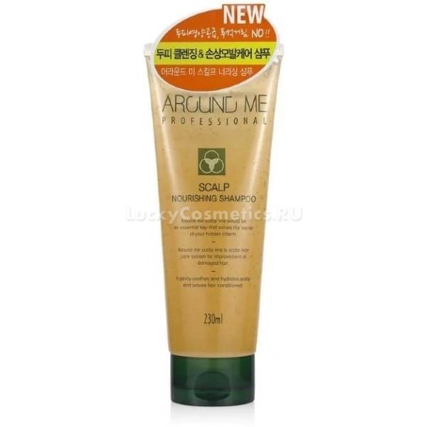 Купить Welcos Around Me Scalp Nourishing Shampoo
