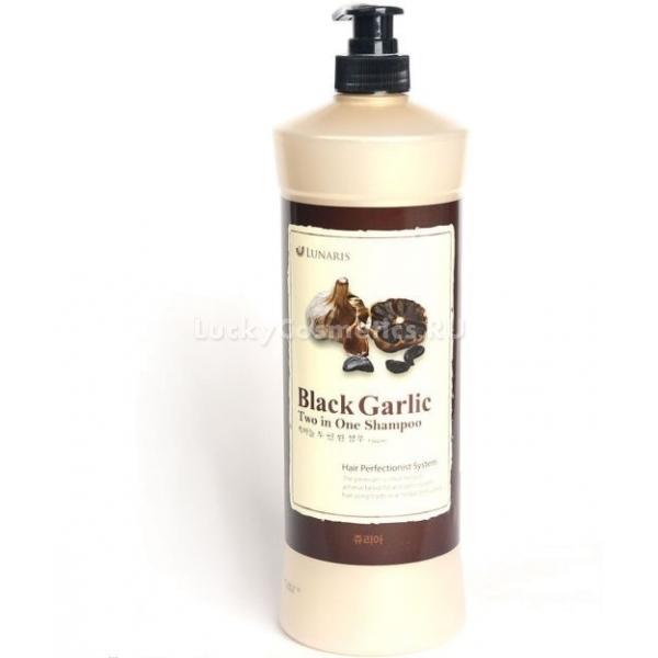 Lunaris Black Garlic Two In One ShampooСовременные стайлинговые средства и окрашивания портят структуру волос, в результате они становятся слабыми, тусклыми и ломкими. Вернуть им природную красоту и сияние поможет инновационный компонент под названием черный чеснок. Средство от корейского бренда Lunaris обладает сильнейшим терапевтическим эффектом.<br>Black Garlic Two In One Shampoo продукт отлично совместил в себе функции шампуня и кондиционера, при этом не потеряв свои свойства. Натуральная растительная основа глубоко проникает внутрь травмированных волос и заполняет их. В результате локоны становятся эластичными, упругими, без утяжеления. Благодаря легкой текстуре средство не оставляет на поверхности волос липкой или жирной пленки. Прекрасно пенится и подобно магниту захватывает молекулы грязи и растворяет их. Обеспечивает волосам густоту, силу и здоровый блеск уже после первого использования. Подходит для ежедневного очищения любого типа волос.<br>Черный чеснок прекрасно кондиционирует, ускоряет обмен веществ, предотвращает появление сухой перхоти. Кроме того улучшает защитные функции кожи головы и дарит ей свежесть с утра и до позднего вечера.Объём: 1500 мл.Способ применения:Нанесите на мокрые волосы необходимое количество продукта и вспеньте в течение 2 – 3 минут, после чего промойте водой.<br>