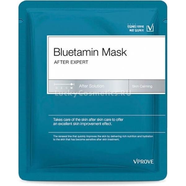 Vprove After Expert Bluetamin SheetЛегкая, удобная и эффективная тканевая маска After Expert Bluetamin Sheet интенсивно питает, увлажняет и восстанавливает травмированную кожу. Обеспечивает ей гладкость, ровность и сияние. Средство пропитано высококонцентрированной растительной эссенцией, которая устраняет высыпания, локальные покраснения и признаки увядания. Продукт максимально глубоко питает клетки, наполняет их ценными маслами и микроэлементами, обеспечивая ей красоту и молодость. Хлопковая основа не дает средству растекаться по коже, помогает усилить клеточное дыхание и помогает контролировать выработку эластина. Уже после первого использования средства кожа преображается, становясь более очищенной и упругой.<br>Экстракт лепестков иланг – иланга раскрывает и очищает поры, нейтрализует размножение бактерий и инфекции, уменьшает жирность кожи и дарит ей свежесть.<br>Экстракт центеллы азиатской укрепляет стенки сосудов, снижает негативное влияние ультрафиолета и стрессов, помогает коже быстрее восстанавливаться.<br>Экстракт портулака огородного усиливает микроциркуляцию крови, уменьшает выраженность сосудистой сеточки, выравнивает мимические морщины и подтягивает овал лица.Объём: 25 мл.Способ применения:На очищенную кожу нанесите средство и расправите все складочки, оставьте маску на 15 – 20 минут, после чего аккуратно ее удалите, а остатки питательной эссенции распределите по коже до полного впитывания.<br>