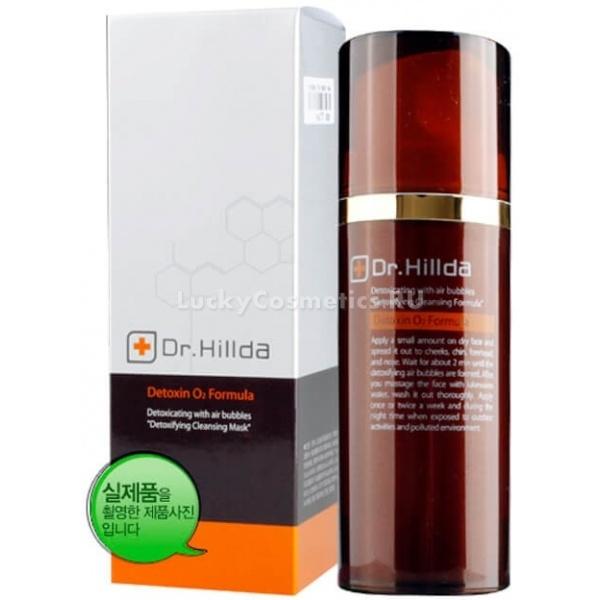 Кислородный пилинг для глубокого очищения кожи Enprani Detox Purifying O2 Formula
