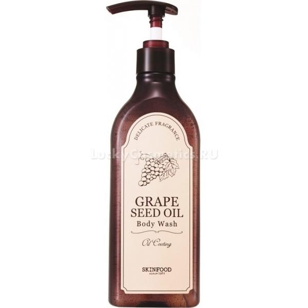 Купить Skinfood Grape Seed Oil Body Wash