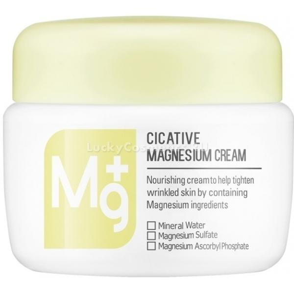 Купить Apieu Cicative Magnesium Cream, A'Pieu