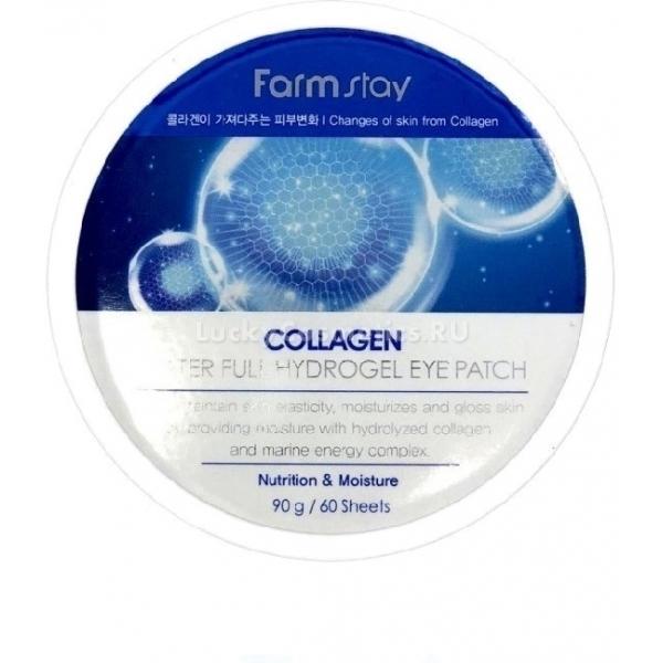Купить Farmstay Collagen Water Full Hydrogel Eye Patch