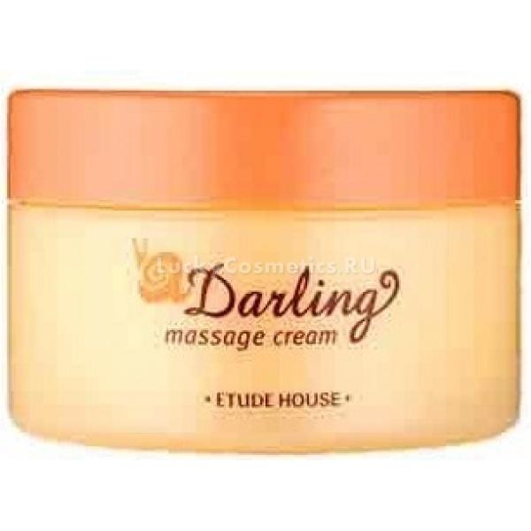 Etude House Snail Darling Massage Cream -  Улиточная косметика