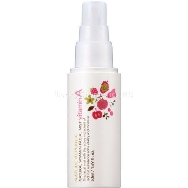 Nature Republic Natural Vitamin Facial Mist