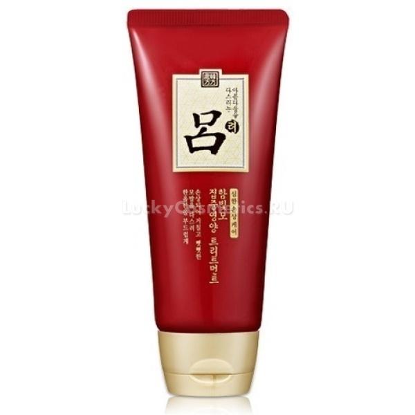 Купить Ryoe Hambito Herbal Tritment