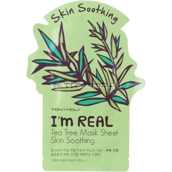 Tony Moly Im Real Tea Tree Mask SheetНовая серия тканевых масок от популярного бренда Tony Moly уже успела произвести фурор среди любителей корейской косметики. Благодаря большому ассортименту масок, каждый сможет подобрать себе продукт, полностью удовлетворяющий потребности кожи лица.<br><br>Маска I&amp;#39;m Real Tea Tree Mask Sheet выполнена из чистого 100% хлопка, состоит из трех слоев, каждый из которых пропитан концентрированной эмульсией с экстрактом чайного дерева, который ценится косметологами за свои успокаивающие и заживляющие свойства. Легкая структура маски обеспечивает плотное прилегание к коже лица, не допуская проникновение воздуха между кожей и тканевой основой маски.<br><br>Тканевая маска с экстрактом чайного дерева:<br><br><br>обладает приятной шелковистой структурой<br>оказывает на кожу успокаивающее действие<br>обладает заживляющими свойствами<br>благодаря своим активным антисептическим действиям, идеально подходит для жирной, комбинированной и проблемной кожи<br>сужает расширенные поры<br>нормализует выработку кожного сала, устраняет жирный блеск кожи.<br>улучшает общее состояние кожи лица<br>насыщает кожу лица натуральными полезными веществами<br><br><br>Полезные вещества маски впитываются в кожу сразу после первого нанесения маски, проникают в глубокие слои эпидермиса и оказывают видимое регенерирующее действие.<br><br>I&amp;#39;m Real Tea Tree Mask Sheet&amp;nbsp; обладает выраженным противовоспалительным эффектом, заживляет поврежденную кожу, освежает и успокаивает ее.<br><br>Тканевые маски серии I&amp;#39;m Real содержат только натуральные, природные компоненты и экстракты. Не содержат искусственных красителей, спирта, талька, парабенов, триэтаноламина, бензофенона и минеральных масел.<br><br>&amp;nbsp;<br><br>Объём: 21 мл<br><br>&amp;nbsp;<br><br>Способ применения:<br><br>Нанести маску на очищенное, увлажненное лицо в расправленном виде. Подержать в течении 20-30 минут, аккуратно снять с лица, оставшийся на коже продукт распределить похло