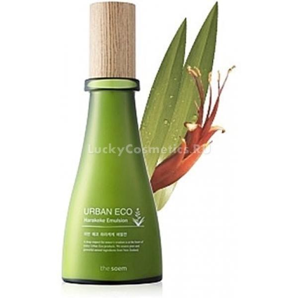 The Saem Urban Eco Harakeke EmulsionЭмульсия Urban Eco Harakeke Emulsion с экстрактом семян новозеландского льна из экологически-чистой серии Harakeke от The Saem является четвёртым шагом в натуральном уходе за кожей лица.<br><br>Семена харакеке (новозеландского льна) &amp;mdash; источник экстракта, из которого на 83 % состоит эмульсия. Он богат набором ферментов, похожих на таковые в экстракте алоэ, поэтому эмульсия работает как увлажняющее и восстанавливающее упругость кожи средство.<br><br>Средства этой серии безопасны и рекомендованы для чувствительной, сухой и комбинированной кожи, так как лицензированы по косметическим стандартам органической косметики. К тому же они имеют уникальный дизайн &amp;mdash; например, эмульсия заключена в колбочку из зелёного матового стекла и закрыта деревянной крышечкой, которая впитывает её природный травяной аромат.<br><br>&amp;nbsp;<br><br>Объём: 135 мл<br><br>&amp;nbsp;<br><br>Способ применения:<br><br>После того, как вы очистили кожу пенкой, привели её в тонус тонером и подготовили к восприятию питательных и активных компонентов сывороткой, наберите в ладонь немного эмульсии и распределите круговыми движениями по лицу. Сделайте небольшой самомассаж, разомните кожу и постучите по ней подушечками пальцев. Затем дождитесь, пока средство полностью впитается в кожу, и можете приступать к следующим процедурам.<br>
