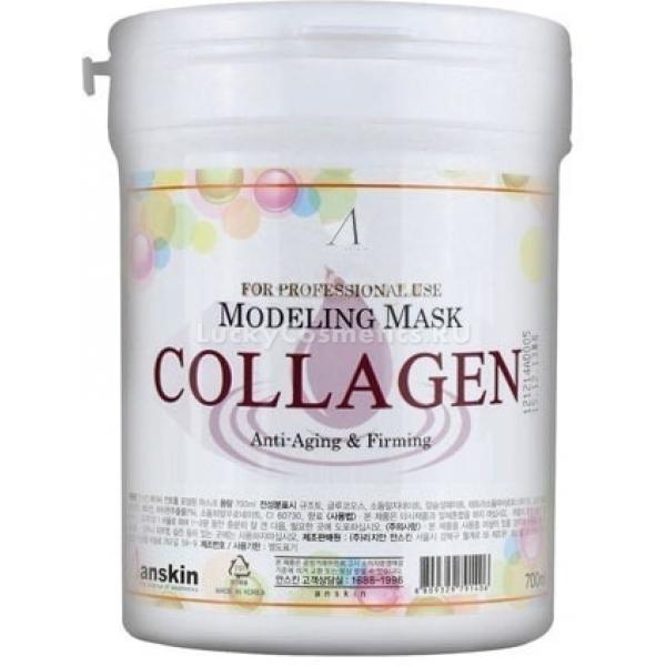 Anskin Collagen Modeling Mask  containerС альгинатными масками от Anskin cалонные процедуры теперь стали доступны, не выходя из дома! Альгинатная маска - это средство на основе альгинатов (вещества, добываемые из морских водорослей). Альгинатная маска Collagen Modeling Mask помогает локально усилить синтез коллагена, снабжает полезными веществами клетки кожи, моментально подтягивая кожу!<br>Ведь коллаген &amp;ndash; структурный материал кожи, обеспечивающий ее упругость и тонус, а также наравне с гиалуроновой кислотой отвечающий за ее достаточное увлажнение. В юной коже коллаген вырабатывается быстро, поэтому на ней не образуются морщины. С возрастом обмен веществ замедляется, и организм нуждается в поддержке.<br><br>Альгинатная маска уменьшает мелкие морщинки и обеспечивает пролонгированный эффект упругости и гладкости кожи, так как ее главный действующий компонент &amp;ndash; коллаген. Он проникает в глубокие слои эпидермиса, задерживает влагу и стимулирует естественные процессы синтеза коллагеновых волокон.<br><br>&amp;nbsp;<br><br>Объём контейнера:&amp;nbsp;700 мл<br><br>Масса сухого вещества:&amp;nbsp;240 грамм<br><br>&amp;nbsp;<br><br>Способ применения:<br><br>Равномерным слоем нанести предварительно разведенную маску на кожу и оставить на 15 минут. Смывать средство водой не нужно, достаточно снять пленку, в которую маска превратится после застывания. Для более ощутимого эффекта перед применением нанесите на кожу активную сыворотку с витаминным комплексом.&amp;nbsp;<br><br>Альгинатные маски можно применять разово, но всё же применение курсами (от 2 до 4 процедур в неделю) даст более стойкий накопительный эффект.&amp;nbsp;<br><br>&amp;nbsp;<br>