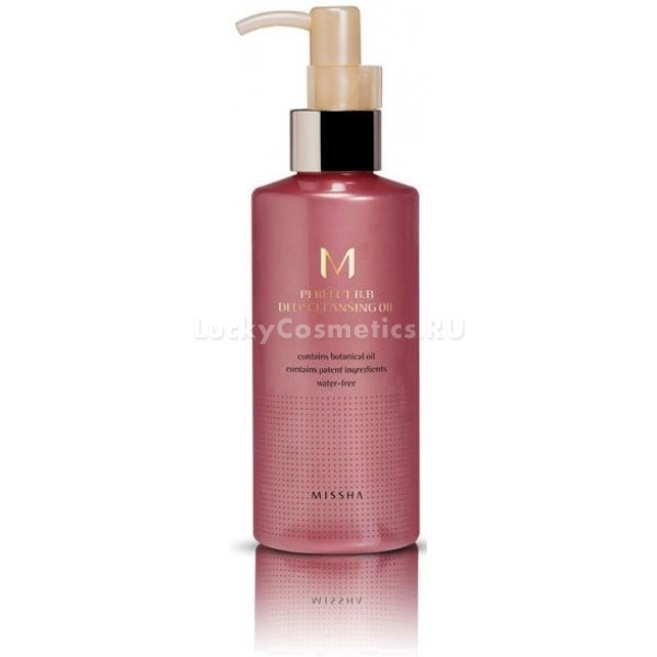 Missha M Perfect BB Deep Cleansing Oil