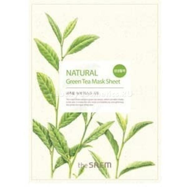 The Saem Natural Green Tea Mask SheetМаска тканевая от The Saem из линейки Natural с экстрактом зеленого чая. Зеленый чай &amp;ndash; природный антиоксидант, который нейтрализует активный кислород в клетках кожи, блокирует окисление липидов. В его состав входят танины, пурины, витаминный комплекс и кофеин, оказывающие тонизирующее воздействие на кожу. Маска ускоряет процессы восстановления и обмен веществ. Образует специальный барьер, защищающий кожу лица от внешних факторов.<br><br>&amp;nbsp;<br><br>Объём: 20 мл<br><br>&amp;nbsp;<br><br>Способ применения:<br><br>Тщательно очистить лицо. Вынуть маску из упаковки, расправить ее руками и нанести на лицо. Прижать для четкой фиксации. По истечении 20 минут снять, а оставшуюся после нее жидкость распределить по лицу и шее, пока полностью не впитается.<br>