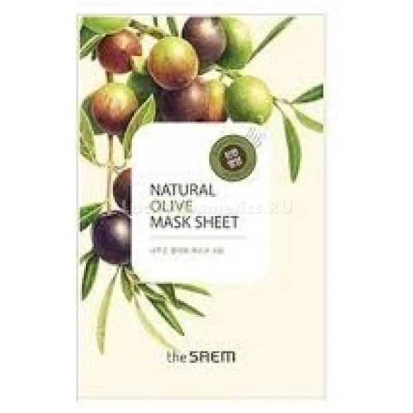 Маска для лица с экстрактом оливы тканевая The Saem Natural Olive Mask SheetМаска Natural Olive смягчает, глубоко питает и максимально тонизирует уставшую кожу лица. Основным компонентом маски является экстракт оливы, который насыщает кожные ткани важными и необходимыми витаминами и микроэлементами. Минеральная вода в составе маски питает кожу минералами и солями, очищает глубокие загрязнения и выводит токсины. Кожа лица становится значительно мягче и заметно чище.<br><br>&amp;nbsp;<br><br>Объём: 20 мл<br><br>&amp;nbsp;<br><br>Способ применения:<br><br>Снять макияж, очистить лицо. Приложить маску, слегка прижимая пальцами. Держать не более 25 минут. Оставшееся на лице средство смывать не нужно.<br>