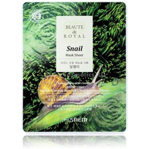 The Saem Beaute de Royal Snail Mask Sheet