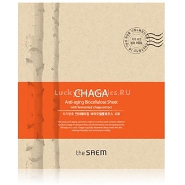The Saem Chaga White Liposome Biocellulose SheetОмолаживающая маска из биоцеллюлозы и экстракта чаги дает моментальный результат. Посредством маски кожа получает усиленную защиту от отрицательного воздействия внешних факторов. Маска на основе экстракта гриба чаги имеет свойство бороться со старением кожи. Используя этот продукт, женщина будет выглядить молодо всегда.<br>В ее основе содержится активная сыворотка гриба чаги. Вытяжка из гриба чаги — замечательный натуральный продукт, который модулирует иммунную систему, служит для адаптации кожи, обладает омолаживающим свойством. Чага способна снять припухлость, осветить фактуру кожи, ликвидировать морщины, сделать кожу подтянутой.<br>White Liposome Biocellulose Sheet подавляет свободные радикалы. Липосомы, используемые фирмой-производителем при приготовлении маски, позволяют ей проникнуть в поры кожи в кратчайшие сроки. Они также насыщены полезными компонентами и влагой, которые так нужны для здоровья кожи.<br>При изготовлении косметики этой линии применяется и метод ферментации. В основе его лежит процесс брожения. Он обеспечивает разложение веществ органической природы. Маски на основе биоцеллюлозы обладают высоким уровнем эффективности. Биоцеллюлоза обеспечивает увлажнение кожи и активизирует восстановление увядающих клеток. Маска идеально подходит для взрослых женщин.Объём: 20 млСпособ применения:Наносить маску следует на чистое лицо. Хорошенько разгладьте ее. Снимите маску через полчаса. Оставшееся на лице средство распределите вбивающими движениями.<br>