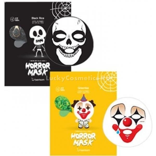 Berrisom Horror Mask Series
