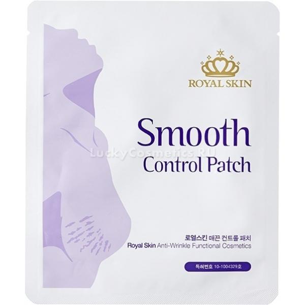 Royal Skin Smooth ontrol PatchПатч Smooth Сontrol Patch от Royal Skin предназначен для дополнительного ухода за кожей груди. Он помогает уменьшить растяжки в деликатной области и восстановить естественную красоту груди. Основным активным ингредиентом средства является аденозин, при попадании глубоко внутрь кожи, он рассасывает коллоидные ткани и повышает упругость груди. Кроме того, он оказывает подтягивающее действие, возвращая коже былую эластичность.<br><br>Патч также отлично помогает в борьбе с несовершенствами кожи. При постоянном его использовании, уменьшается дряблость и сухость кожи, растяжки на груди заполняются и со временем исчезают.<br><br>Патчи выполнены из природных компонентов, которые не вызывают негативного воздействия на уязвимую кожу груди. Они плотно прилегают к коже, способствуя максимальной концентрации полезных веществ в клетках кожи. Комплекс натуральных компонентов способствуют выработке коллагена &amp;ndash; естественного строительного материала, который быстро восстанавливает кожу и укрепляет ее.<br><br>&amp;nbsp;<br><br>Объём: 14 гр.<br><br>&amp;nbsp;<br><br>Способ применения:<br><br>Наложите патч на наиболее проблемные участки груди и оставьте на 4 часа.<br>