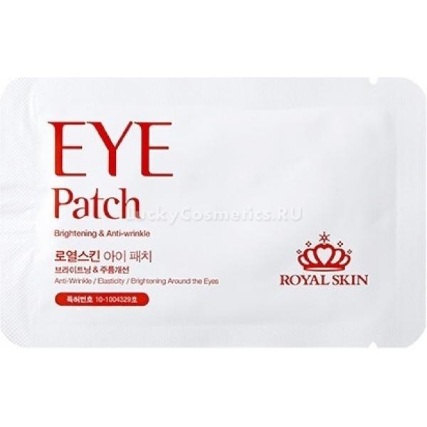 Royal Skin Eye PatchКожа около глаз очень тонкая и уязвимая, поэтому она так нуждается в дополнительном уходе. Специальные патчи Royal Skin Eye Patch помогут справиться с любой проблемой, они с легкостью избавят от отеков, темных кругов, морщинок или мешков под глазами. Данный косметический продукт эффективно борется с увяданием эпидермиса, увеличивает тургор кожи, делает ее нежной и шелковистой. Он также способствует хорошему питанию и высокой степени увлажненности кожи около глаз.<br><br>Патчи выполнены из безопасных материалов, они пропитаны особым раствором, который состоит только из натуральных компонентов. В следствии этого, они полностью безопасны, в том числе и для уязвимой, склонной к раздражениям, кожи. Активным компонентом средства является аденозин, он заботится о регенерации и быстром восстановлении кожи, эффективно устраняет мельчайшие складки около глаз.<br><br>&amp;nbsp;<br><br>Объём: 3 гр.<br><br>&amp;nbsp;<br><br>Способ применения:<br><br>После открытия упаковки нанесите патчи на предварительно очищенную зону около глаз. По истечении 3 часов аккуратно снимите патчи и нежно помассируйте область воздействия средства.<br>