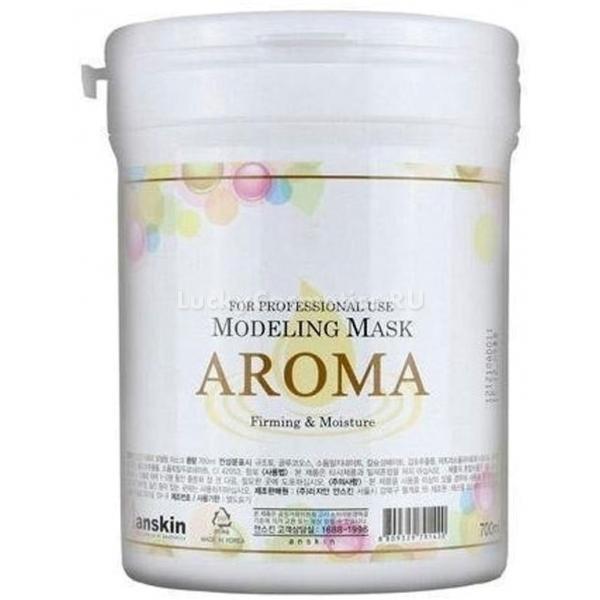 Anskin Modeling Aroma Mask containerАльгиновая кислота &amp;ndash; уникальный косметический компонент, который не встречается ни в сухопутных растениях, ни среди морских даров. Ее добывают из морских водорослей, она необходима им для удержания влаги в талломе. Ту же функцию она выполняет и в составе моделирующей, увлажняющей и питательной маски от Anskin.Эта маска производит глубоко омолаживающий эффект. Кроме альгиновой кислоты, в ней содержатся экстракт алое, оливковое масло и аллантоин.После использования маски успокаиваются раздражения, отбеливаются пигментные пятна, разглаживаются морщины и снимаются следы увядания. Антисептические и противовоспалительные свойства маски помогают предостеречь от угревой сыпи. Эффект регенерации наблюдается уже после первой процедуры &amp;ndash; клетки эпидермиса насыщаются кислородом через очищенные поры, кожа смягчается, становится бархатистой и гладкой.<br><br>&amp;nbsp;<br><br>Объём контейнера: 700 мл<br><br>Масса сухого вещества: 240 грамм<br><br>&amp;nbsp;<br><br>&amp;nbsp;<br><br>Способ применения:<br><br>Кожу перед применением маски необходимо очистить и подготовить тонером. Маска производится в виде альгинатного порошка, который разводится с чистой водой в пропорции 1:0,8 &amp;ndash; до консистенции сметаны. Полученную смесь наносить на лицо, обходя глаза и губы. Через 15-25 минут после нанесения маска застынет, и ее можно аккуратно снимать.<br>