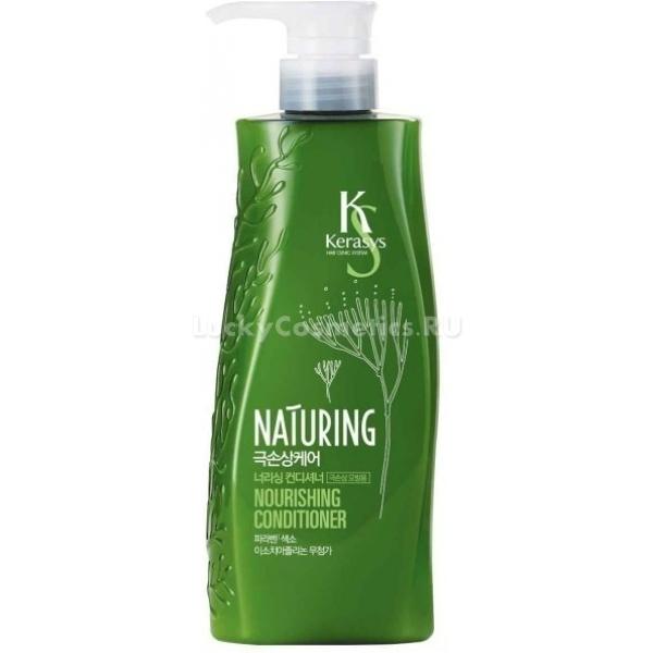 KeraSys Naturing Nourishing ConditionerКондиционер для питания волос от азиатского бренда KeraSys создан на основе экстрактов морских водорослей. Это средство призвано вернуть поврежденным волосам жизненную силу и красоту. Оно успешно нейтрализует агрессивное действие на шевелюру хлорированной водопроводной воды.<br><br>В составе косметического продукта содержатся вытяжки сине-зеленых водорослей и каулерпы гроздевидной. Эти ценные компоненты наполняют каждую волосинку силой морских минералов.<br><br>Регулярное использования средства возвращает блеск и шелковистость тусклым, сухим волосам. Питательный состав максимально хорошо действует на кожу головы, ощутимо стимулирует рост волос, дарит им шелковую гладкость и эластичность.<br><br>По заявлению производителя, кондиционер подходит к использованию после окрашивания. Также он незаменим для волос, «переживших» агрессивную химическую завивку. После использования пряди превосходно расчесываются и источают приятнейший аромат.<br><br>Продукт представлен в зеленом полупрозрачном флаконе. Удобный дозатор и гелевая консистенция кондиционера делают его использование довольно экономичным.Объём: 500 млСпособ применения:На чистые волосы втирающими движениями нанести порцию кондиционера. Через несколько минут смыть водой.<br>