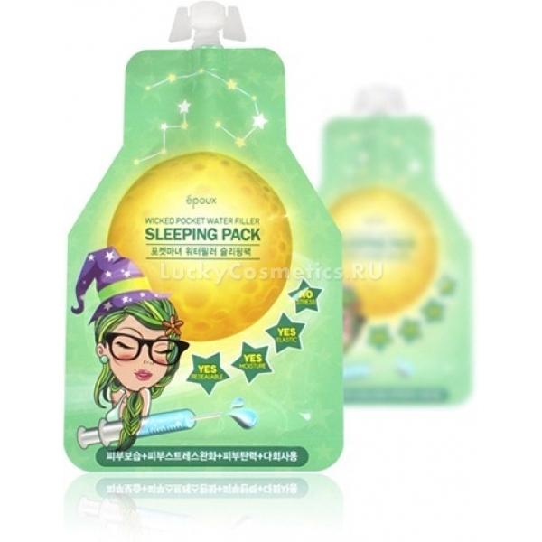 Epoux Wicked Pocket Water Fille Sleeping PackНочная маска для лица азиатского производителя поможет поддерживать кожу лица в идеальном состоянии. С ней вы сможете ухаживать за кожей не только во время бодрствования, но также и в период сна. Все косметологи единогласно соглашаются с тем, что ночное время – лучшее для увлажнения и питания.<br><br>Маска для лица увлажнит сухую кожу, успокоит раздраженную, повысит тонус и эластичность уставшей дряблой кожи. Чувствительную кожу экспресс-средство преобразит и устранит последствия стресса.<br><br>В составе средства содержатся вытяжки из граната и манго – плодов с уникальными биохимическими составами. Именно эти экстракты, богатые антиоксидантами, аминокислотами и витаминами, придают коже ухоженный вид, делают ее бархатистой на ощупь, питают и увлажняют. Они осветляют пигментацию, оказывают омолаживающее действие.<br><br>Гиалуронат в составе бьюти-продукта позволяет сохранить естественный гидробаланс кожи. Он содействует быстрому заживлению кожи и ее обновлению.<br><br>Наутро после использования маски ваша кожа будет выглядеть отдохнувшей и напитанной, как после салонных процедур. Производитель рекомендует использовать ее несколько раз в неделю.Объём: 20 млСпособ применения:После очищения нанесите маску на кожу, избегая зоны вокруг глаз. Утром смойте остатки средства водой.<br>