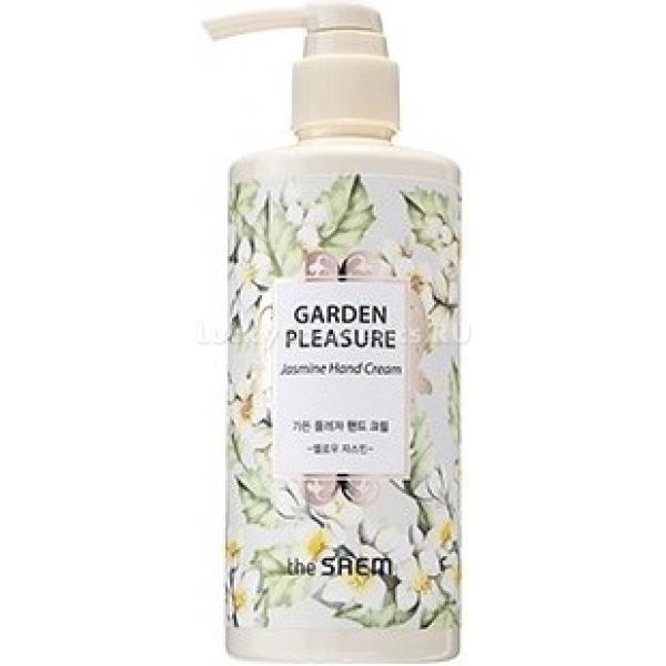 The Saem Garden Pleasure Jasmine Hand CreamУвлажняющий крем для рук от The Saem основан на включении в состав экстракта жасмина. Данный компонент отлично проникает в самые глубокие слои эпидермиса, питая и увлажняя кожу на клеточном уровне. Средство не только эффективно с точки зрения ухода за поверхностью рук, но и приятно с эстетической стороны. Его тонкий аромат поможет расслабиться и насладиться ощущением полного релакса.<br>Погрузившись в атмосферу, построенную на данной парфюмерной композиции, можно получить эффект успокоения и заметно улучить настроение. Этому способствует включение в состав не только жасмина, но и других цветов с завораживающими ароматами – дамасской розы, пиона и ромашки.<br>Крем быстро и легко впитывается. В отличие от многих аналогов, не оставляет после себя жирной пленки. Увлажнение чувствуется буквально сразу. Состав быстро питает клетки и делает поверхность более мягкой, избавляется от сухости и удаляет ороговевшие частички. Крем хранит кожу от быстрой потери влаги. Восстанавливает здоровье эпидермиса после использования бытовой химии без перчаток.Объём: 300 млСпособ применения:Вымыть руки и выдавить на ладошку немного крема. Массируя, распределить средство по всей поверхности кистей.<br>