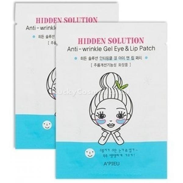 APieu Hidden Solution Antiwrinkle Gel Eye  Lip PatchМимические морщины уже после 25 лет становятся все более заметными. Чтобы в недалеком будущем они не оставили заметный след на лице, необходимо как можно раньше начать уход за самыми проблемными участками: между крыльями носа и уголками губ и вокруг глаз.<br>Гелевые патчи Hidden Solution Anti-wrinkle Gel Eye &amp; Lip эффективно борются с первыми возрастными признаками - выраженными складками кожи в области активных мимических мышц. Среди их действующих компонентов наиболее интенсивным действием обладает комплекс ягодных экстрактов.<br>Вытяжки из малины, черники и ежевики богаты витаминами, микроэлементами, органическими кислотами и антиоксидантами. Они возобновляют способность кожи к самовосстановлению и омоложению, укрепляют соединительные волокна коллагена и эластина, выравнивают поверхность кожных покровов и уменьшают глубину мимических морщин.Объём: 1 штСпособ применения:Прикрепить патчи к коже возле глаз или в области носогубных складок, оставить на полчаса, снять.<br>