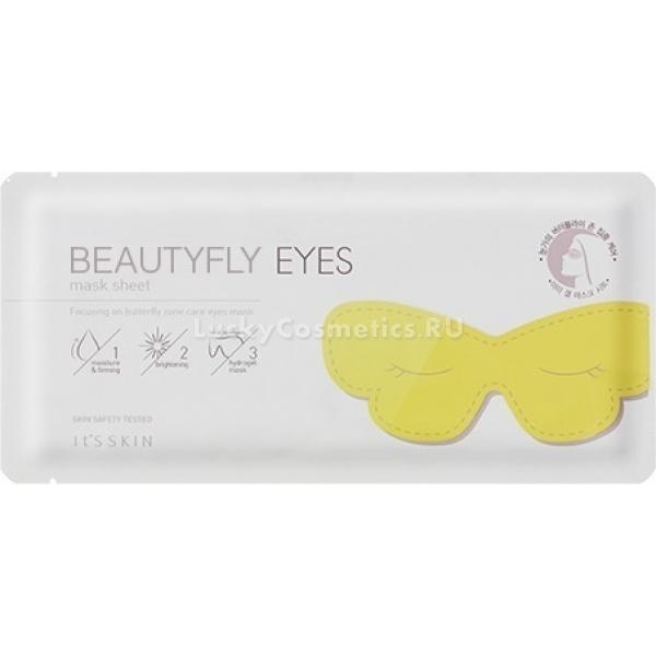 Its Skin Butterfly Eyes Mask Sheet