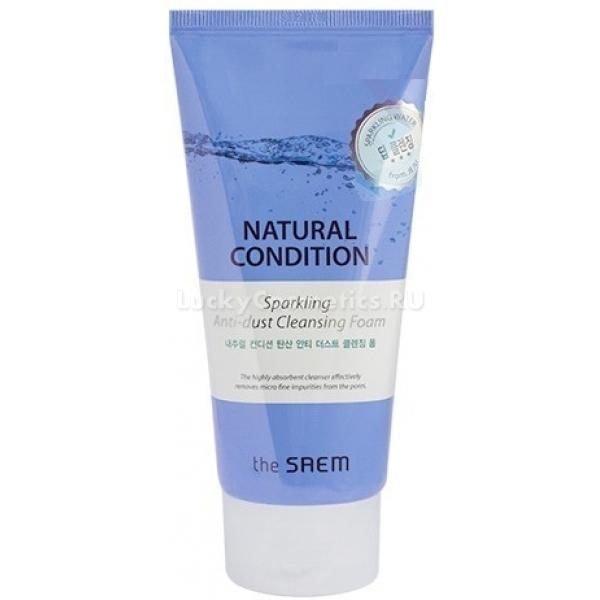 The Saem Natural Condition Sparkling Antidust CleansingСредство для умывания обладает обильно вспенивающейся структурой, оно содержит в себе активный водород и уголь бамбука, которые эффективно очистят кожу жительницы мегаполиса от загрязнений, косметики, кожного сала и мертвых клеточек.<br>Пенка Natural Condition Cleansing обладает увлажняющими свойствами, она обогащает кожу кислородом, защищает ее от негативных внешних факторов, убирает отеки.<br>При регулярном использовании лицо сияет здоровьем и свежестью, а кожа становится чистой и гладкой.<br>Sparkling Anti-dust содержит, помимо минеральной воды и угля бамбука, множество полезных компонентов: витамин Е, пантенол, растительные экстракты.<br>Уголь удаляет загрязнения, мертвые клетки и лишний жир с поверхности кожи, а также другие вредные вещества.<br>Натуральные компоненты пенки способствуют мягкому очищению, придавая коже увлажненный, здоровый и свежий вид, отсутствие раздражений, ровный тон, гладкость и защиту.Объём: 150 мл.Способ применения:Наносить на влажное лицо, вспенивая массирующими движениями, распределить по нему, после чего смыть.<br>