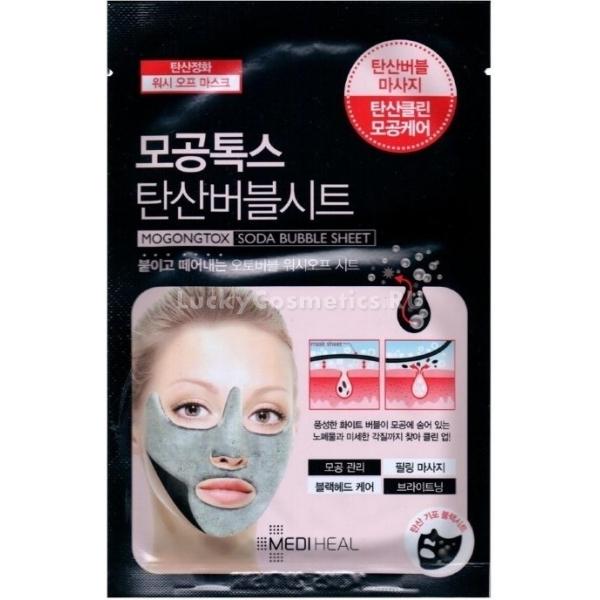 Очищающая маска с пузырьками для кожи лица Mediheal Mogongtox Soda Bubble SheetМаска корейского производства компании Mediheal оказывает комплексное воздействие:<br>- эффективно чистит кожу;<br>-устраняет отмершие клетки;<br>-осуществляет бережный уход за кожей.<br>Принцип действия Soda Bubble заключается в реакции средства с воздухом после раскрытия упаковки, что сопровождается образованием пузырьков, при помощи которых происходит нежный массаж кожи.<br>Натуральные ингредиенты препарата, куда относятся папайя, фасоль мунг и яблоко, эффективно очищают лицо от загрязнений любого происхождения. Другая группа, в которую входят гамамелис, прополис и хурма, воздействует на поры и уменьшает их. Такие вещества, как каштан и сафлор способствуют активизации обменных процессов кожи, выведению токсических и шлаковых накоплений, вызывают антиоксидантное воздействие, а также борется с куперозом. В состав препарата входит гиалуроновая кислота, эффективно увлажняющая кожу лица. После использования Mogongtox Sheet  состояние кожи заметно улучшается, разглаживается, а ее цвет выравнивается.Объём: 18 мл.Способ применения:Перед использованием маски необходимо тщательно очистить кожу лица. Упаковку следует потереть прежде, чем открывать. Это предотвратит оседание средства. Маска сразу наносится на лицо, поскольку ее действие начинается сразу после воздействия кислорода. Оставить на лице в течение 10 минут, после чего сделать легкий массаж пенкой и смыть все теплой проточной водой.<br>