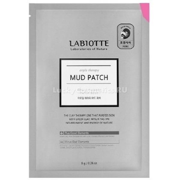 Labiotte Argile Therapy Mud PatchЭта необычная маска от Labiotte применяется локально на Т-зону, обеспечивая глубокое очищение кожи, устранение проблемы расширенных пор, снятие раздражений и воспалений. Она входит в линию продуктов Argile Therapy, которая создана на основе зеленой глины, помогающей бережно и эффективно очистить проблемные участки кожи.<br>Mud Patch удаляет с поверхности кожи мертвые клеточки, растворяет сальные пробки, делает кожу гладкой, ровной, мягкой и упругой.<br>Основным ее компонентом является зеленая глина, которая высоко ценится во всем мире, благодаря своему великолепному абсорбирующему эффекту. Она вытягивает всевозможные загрязнения, очищая поры, снимает воспалительные процессы, выводит лишнюю жидкость, убирая отеки, делает кожу более гладкой и мягкой. К тому же, она прекрасно борется с расширенными порами, сужая их и выравнивая микрорельеф кожи.<br>Вытяжка алоэ наполняет клетки влагой и питательными веществами. Она создает на ее поверхности защитную пленку, которая препятствует испарению влаги. Она прекрасно успокаивает, снимает раздражения и воспаления, уничтожает вредные бактерии и заживляет повреждения на коже. Помимо этого, алоэ интенсивно защищает кожу от негативного воздействия ультрафиолета.<br>Мелисса, входящая в состав продукта, прекрасно тонизирует, витаминизирует и питает кожу, очищает ее, придает чувство свежести, способствует клеточному обновлению, регулирует работу сальных желез.Объём: 8 гр.Способ применения:Наносить на Т-зону после процесса очищения и тонизирования. Оставить на 25 минут. После снятия, смыть при помощи теплой воды.<br>