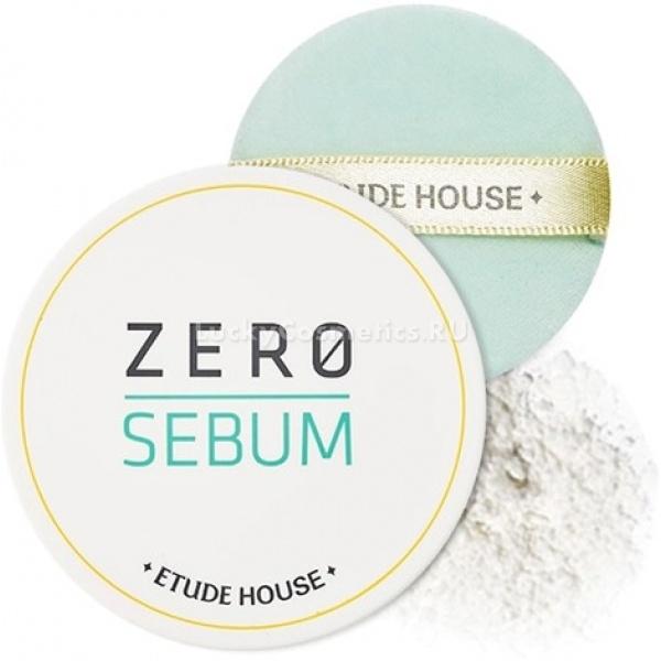 Etude House Zero Sebum Drying PowderРассыпчатая пудра от корейского производителя высокоэффективной косметики Etude House создана специально для обладательниц проблемной и жирной кожи. Она входит в линейку продуктов Zero Sebum, обладающих подсушивающим воздействием на кожу.<br>Drying Powder создает тончайшее, естественное и незаметное на коже покрытие, без видимости маски. Она мгновенно делает кожу матовой, устраняя жирный блеск, снимает воспалительные процессы, подсушивает, препятствует возникновению прыщей.<br>Продукт придает лицу ухоженность, свежесть и чистоту. Он держится на лице в течение всего дня, надежно фиксируя макияж и защищая кожу от губительного воздействия окружающей среды.<br>Хлопок в составе пудры прекрасно смягчает, восстанавливает, успокаивает и защищает кожу. Он не дает влаге испаряться с поверхности эпидермиса, продлевая тем самым молодость кожи и препятствуя возникновению морщин.<br>Натуральные экстракты растений, входящие в состав пудры, способствуют еще более успокаивающему и оздоравливающему ее воздействию.Объём: 6 гр.Способ применения:Наносить на финальной стадии макияжа, равномерно распределив тонким слоем по лицу.<br>