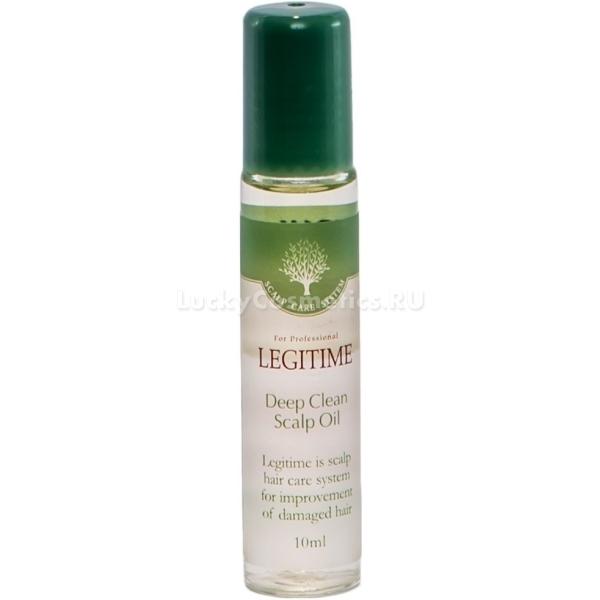 Очищающее масло для жирной кожи головы Welcos Legitime Deep Clean Scalp OilМы привыкли считать, что масло для волос представляет собой питательный эликсир, предназначенный для предотвращения ломкости и сухости кончиков. Однако корейские производители продвинулись еще дальше, создав на основе ценных эфиров инновационное очищающее масло для кожи головы. Благодаря мягкой и ультралегкой текстуре, Clean Scalp Oil от популярного производителя Welcos бережно удалит омертвевшие клетки, грязь и себум, не травмируя при этом волосяные фолликулы.<br><br>В составе продукта лежит комплекс эфирных масел, действие которых направлено на корректировку работы сальных желез. Лимон и эвкалипт убивают бактерии и слегка подсушивают жирную кожу, позволяя прическе дольше радовать вас объемом и свежестью. Цинк борется с перхотью, удаляя ее и предотвращая повторное появление, а также снимает зуд и укрепляет волосные фоликулы.<br><br>Масло Legitime Deep содержит множество экстрактов целебных растений, благодаря которым волосы становятся эластичными, блестящими, послушными. Как известно, здоровье шевелюры идет от корней, поэтому продукт улучшает кровообращение, насыщает кожу влагой, питает ее и насыщает полезными микроэлементами.<br><br>Очищающее средство наносится перед мытьем и действует быстро &amp;ndash; провести в домашних условиях процедуру профессионального ухода не составит труда и потребует больших затрат!<br><br>&amp;nbsp;<br><br>Объём: 10 мл. *8<br><br>&amp;nbsp;<br><br>Способ применения:<br><br>До мытья головы распределите масло по проборам, помассируйте кожу и оставьте средство действовать на 15 минут. Затем приступайте к стандартной процедуре очищения волос при помощи шампуня.<br>