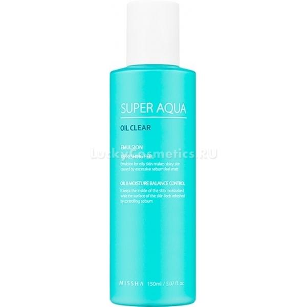 Missha Super Aqua Oil Clear EmulsionЛинейка ультра питательных средств Super Aqua от Missha создана с учетом проблемной и чувствительной кожи. Легкая текстура средства мгновенно проникает в глубокие слои дермы, активирует процессы регенерации клеток и усиливает кожное дыхание. Приятная легкая текстура Oil Clear Emulsion мгновенно впитывается, увлажняет и приятно охлаждает кожу. Дарит чувство легкости и комфорта, стимулирует заживление тканей и разглаживает морщинки. Растительная формула средства способствует глубокому очищению пор, создает защитный барьер от негативного воздействия ультрафиолета и дарит коже матовость в течение всего дня.<br>Экстракт зеленого чая обладает антибактериальным, ранозаживляющим и регенерирующим действием. Успокаивает раздражённую кожу, восстанавливает физиологический уровень влажности и pH кожи, способствует устранению дискомфорта и сухости.<br>Экстракт гаммамелиса заполняет и разглаживает морщинки, помогает контролировать работу сальных желез, блокирует размножение бактерий и тонизирует уставшую кожу.Объём: 150 мл.Способ применения:На предварительно очищенную и тонизированную кожу лица нанесите несколько капель средства и распределите легкими похлопывающими движениями.<br>