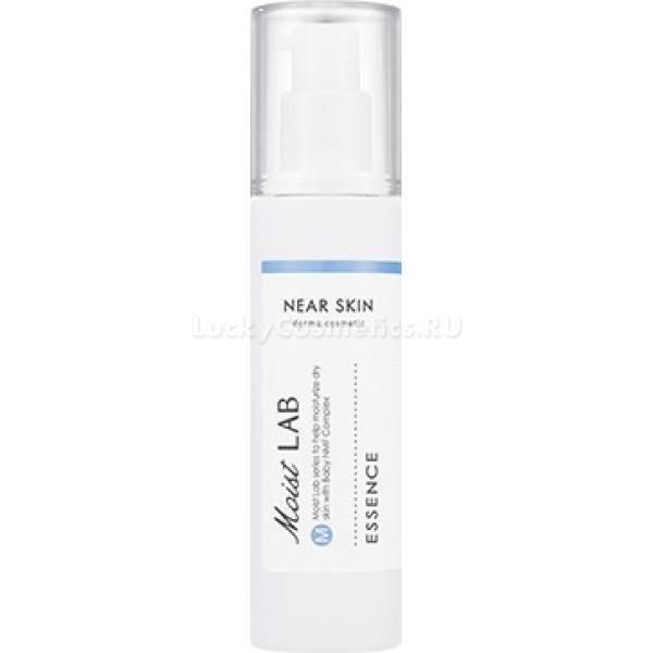 Missha Near Skin Moist Lab EssenceЛинейка концентрированных ухаживающих средств Near Skin от Missha позаботятся о сухой и уставшей коже. Средство Moist Lab Essence с легкой текстурой и высокой проникающей способностью мгновенно увлажняет дерму, активирует процессы регенерации и усиливает эластичность кожного покрова. Способствует очищению пор, эффективно устраняет высыпания и покраснение кожи, дарит чувство комфорта и свежести в течение дня. Специальная растительная формула абсолютно гипоаллергенна и не вызывает чувства дискомфорта и стянутости кожи. Активные компоненты глубоко питают, насыщают и поддерживают оптимальный уровень влажности и pH клеток. Кожа остается свежей и очищенной до 72 часов.<br><br>Экстракт морских водорослей обладает мощным регенерирующим, ранозаживляющим и омолаживающим действием. Заполняет и разглаживает морщины, устраняет отёчность и темные круги в области глаз. Способствует деликатному отшелушиванию рогового слоя клеток, усиливает клеточный иммунитет и дарит коже упругость и мягкость.<br><br>Гиалуроновая кислота в составе продукта насыщает клетки влагой, предотвращает обезвоживание, глубоко питает и усиливает кожное дыхание. Стимулирует выработку коллагена, поддерживает оптимальный уровень липидного баланса, даря коже матовость с утра и до позднего вечера.<br><br>&amp;nbsp;<br><br>Объём: 50 мл.<br><br>&amp;nbsp;<br><br>Способ применения:<br><br>На очищенную и тонизированную кожу нанесите несколько капель эссенции и распределите легкими похлопывающими движениями. Можно использовать в качестве ночного ухаживающего средства.<br>