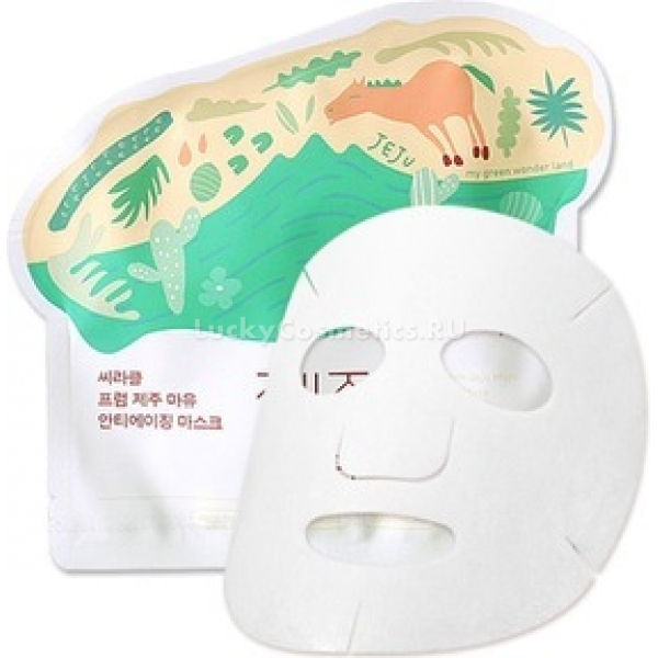 Ciracle From Jeju Mayu AntiAgeing Mask Pack