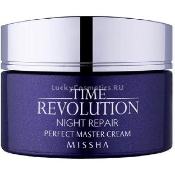 Ночной антивозрастной крем для лица Missha Time Revolution Night Repair Perfect Master Cream&amp;nbsp;<br><br>Объём: 50 мл<br><br>&amp;nbsp;<br><br>Способ применения:<br><br>Средство требуется наносить на кожу в небольшом количестве после ее вечернего очищения массирующими аккуратными движениями.<br>