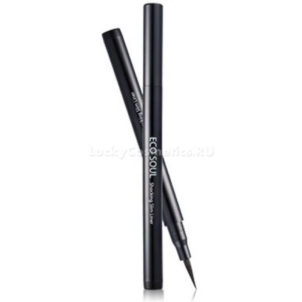 The Saem Eco Soul Brush LinerЖидкая подводка для глаз обычно отличается особой яркостью и насыщенностью цвета, макияж со стрелками выглядит гораздо изысканнее, ведь их можно тоньше прорисовать используя специальную кисть. Eco Soul Brush Liner от бренда The Saem оснащена особой кисточкой-аппликатором, которая имеет среднюю толщину у основания и сильно утончается к кончику. Это позволяет гораздо тщательнее прорисовать стрелку, превращая макияж в глаз в произведение искусства.<br>Ее текстура мягко ложится на кожу и долго держится, не скатываясь 6-7 часов. Стойкость цвета и удобное нанесение позволяет использовать эту подводку для создания эффектных и необычных образов, как в повседневной жизни, так и для всевозможных конкурсов и вечеринок.<br>Однако обращаться с тонкими кистями умеет далеко не каждая девушка, ведь чтобы получить линию нужной толщины необходимо дважды отрисовать линию, а сделать ее ровной повторно очень сложно. Именно поэтому подводка с заостренной кистью – лучший выбор, как для начинающего, так и для профессионала. Утолщенным основанием легко провести стрелку нужной толщины, а острым кончиком кисти оформить изящный угловой изгиб.Объём: 1 шт.Способ применения:Карандаш для глаз используют на коже век с предварительно нанесенной базой для большей стойкости.<br>