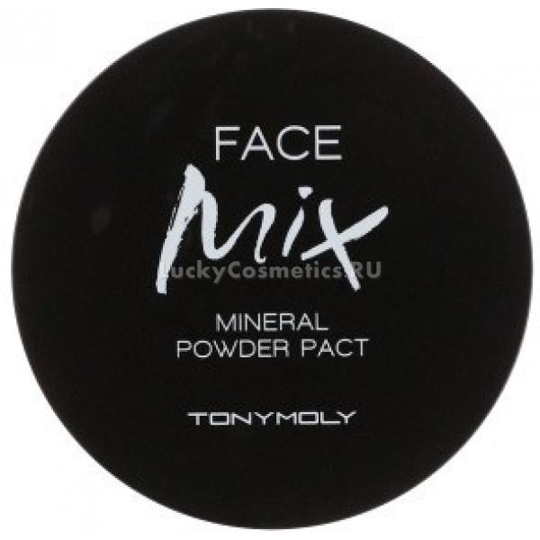 Tony Moly Face Mix Mineral Powder Pact SPFPAУникальная пудра с природными минералами от Tony Moly великолепно маскирует практически все видимые изъяны кожи, создавая идеально ровный тон. Пудра ложится на кожу равномерно, не создает скоплений, что придает ей нежную прозрачность и сияние. В составе пудры коллаген, керамиды, гиалуроновая кислота, природные экстракты и вода белого лотоса. Инновационная система Polymer Rolling Gel System помогает справиться с жирным блеском, матирует и придает коже ровный тон и свежесть. Коллаген увлажняет клетки, активирует их самообновление и тем самым поддерживает упругость и молодость кожи. Гиалуроновая кислота сохраняет водный баланс, удерживая влагу, и не допускает сухости и стянутости. Керамиды надежно защищают кожу от внешних вредных факторов, помогают добиться ровного тона, освежают цвет и повышают иммунитет. Вода лотоса нормализует микро-циркуляцию крови, борется с увяданием кожи и отвечает за восстановление тонуса. Экстракты асайи, граната и других целебных растений обеспечивают питание и борются с расширенными порами. В комплексе компоненты ухаживают, защищают и поддерживают здоровье кожи, надолго продлевая ее молодость. Пудра обеспечивает высокую степень защиты от вредного UV-излучения (фактор SPF25).<br><br>&amp;nbsp;<br><br>Объём: 11,5 г<br><br>&amp;nbsp;<br><br>Способ применения:<br><br>При помощи кисти, пуховки или спонжа нанести пудру на кожу лица.<br>