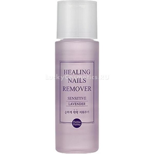 Holika Holika Nails Remover Sensitive LavenderУдалить с ногтей остатки лака, напитать кожу рук и сами ногтевые пластины витаминами, и все это с сопровождающим процедуру приятным запахом манящей лаванды, вы сможете при помощи жидкости Nails Remover Sensitive Lavender от Holika Holika.<br><br>Средство содержит натуральный активный экстракт лаванды, а не синтетические парфюмированные отдушки, поэтому действие его оказывается исключительно благотворным. Лавандовая жидкость для снятия лака обладает смягчающим действием. Также она способствует активному росту ногтей и их укреплению. Достигается такой эффект благодаря витаминам и натуральным микроэлементам природного экстракта лаванды. Кроме того, это средство еще и активно ухаживает за кутикулой и кожей рук.<br><br>Пользуйтесь жидкостью для удаления маникюрного лака от Holika Holika регулярно, и тогда целебный эффект от ее применения вас приятно удивит. Попробуйте также другое средство &amp;ndash; с ароматом чувственной розы.<br><br>&amp;nbsp;<br><br>Объём: 100 мл<br><br>&amp;nbsp;<br><br>Способ применения:<br><br>Нанесите жидкость для удаления маникюрного лака на ватный тампон, протрите им ногти.<br>