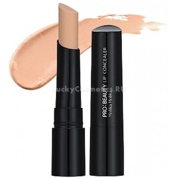 Holika Holika ProBeauty Kissable Lip ConcealerВыравнивающий консилер от корейского производителя косметики Holika Holika &amp;ndash; уникальный продукт для губ, который выполняет три важные функции:<br><br><br>защищает чувствительную кожу губ от воздействия негативных факторов;<br>отлично сглаживает морщинки и делает рельеф губ ровным, кожу &amp;ndash; мягкой и нежной на ощупьь;<br>усиливает цвет помады или тинта, нанесенных поверх средства, и сохраняет их стойкость.<br><br><br>В составе консилера содержится комплекс ценных натуральных масел и витамин, которые защищают губы от обветривания и активного солнца. Консилер для губ пользуется большой популярностью как для создания классического макияжа в сочных оттенках, так и для достижения градиентного эффекта.<br><br>Средство плотной консистенции помещено в удобный футляр черного цвета. Благодаря компактным размерам он не занимает много места в косметичке и всегда может находиться под рукой. В использовании продукт очень экономичен.<br><br>&amp;nbsp;<br><br>Объём: 2,5 гр<br><br>&amp;nbsp;<br><br>Способ применения:<br><br>Небольшое количество консилера необходимо равномерно распределить по поверхности губ подушечками пальцев. Следующим этапом нанести тинт или помаду.<br>