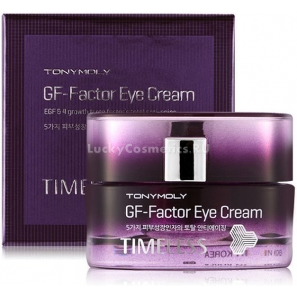 Купить Tony Moly Timeless GfFactor Eye Cream