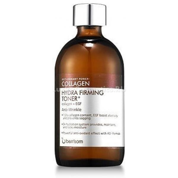 Berrisom Collagen Hydra Firming Toner -  Для лица