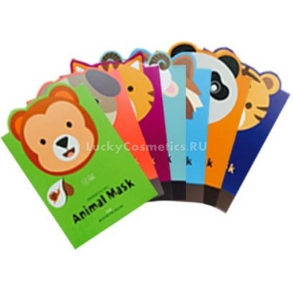 Berrisom Animal Mask Series